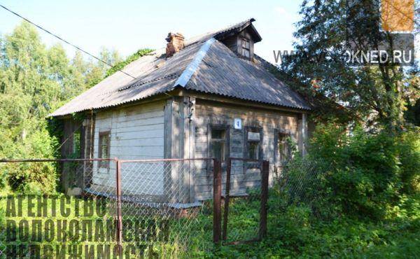 Участок 8 соток с домом в Волоколамском районе